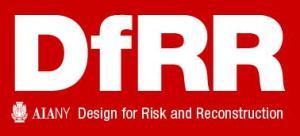 aiany_dfrr-logo2